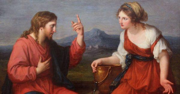 Мертвая и живая вода для самарянки