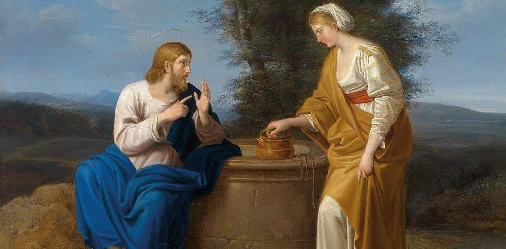 Толкование Евангелия на каждый день года. Неделя 5-я по Пасхе, о самаряныне