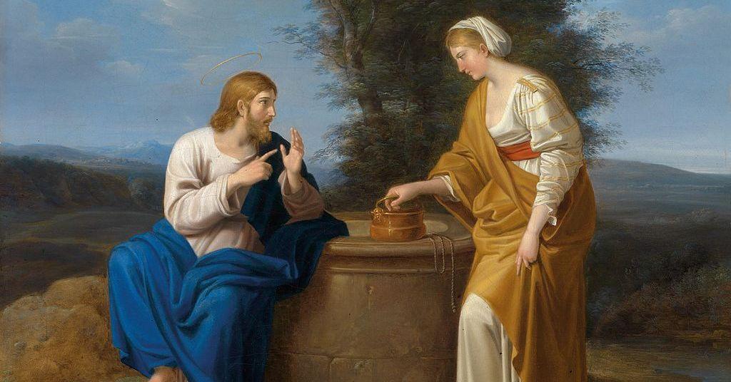 Неделя о самаряныне | Неделя 5-я по Пасхе о самарянке