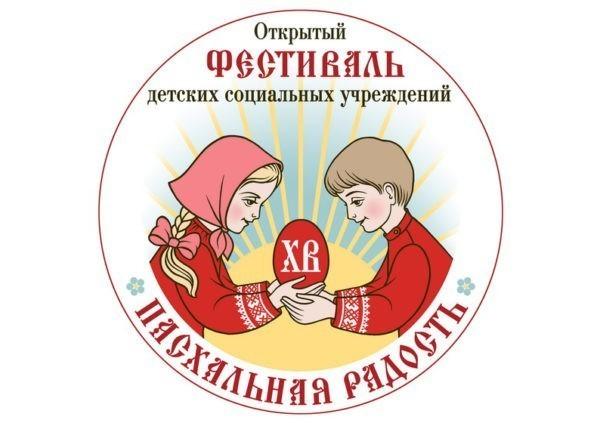 Церковь проведет в Подмосковье фестиваль для детей-инвалидов