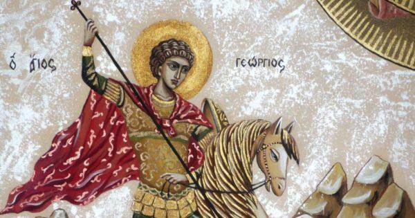 Церковь празднует память святого великомученика Георгия Победоносца