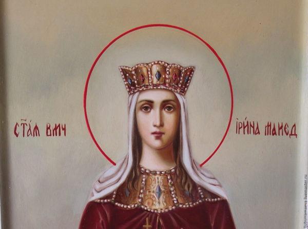 Церковь вспоминает святую великомученицу Ирину Македонскую