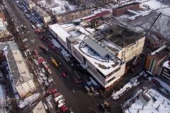 В Кемерово появился уполномоченный по правам пострадавших в «Зимней вишне»