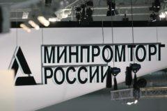 Минпромторг: Американские антисанкции не должны затронуть не производящиеся в России лекарства