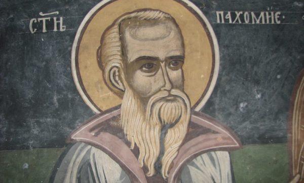 Церковь чтит память преподобного Пахомия Великого