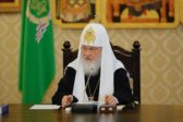 Патриарх Кирилл призывал ООН содействовать возвращению христиан на Ближний Восток