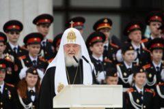 Патриарх Кирилл:  Способный на подвиг человек может сделать себя счастливым