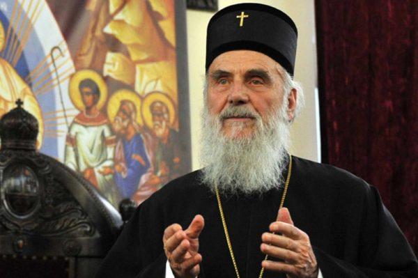 Сербского Патриарха наградят за укрепление единства православных народов