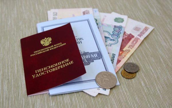 Минфин предложил уменьшить расходы на пенсии на 51,5 млрд рублей