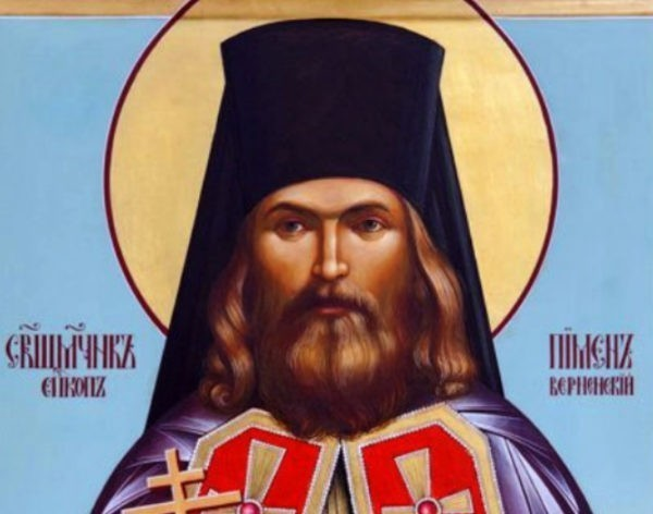 В Казахстане открыли Год священномученика Пимена Верненского