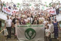 Российские активисты поддержали ирландских пролайферов
