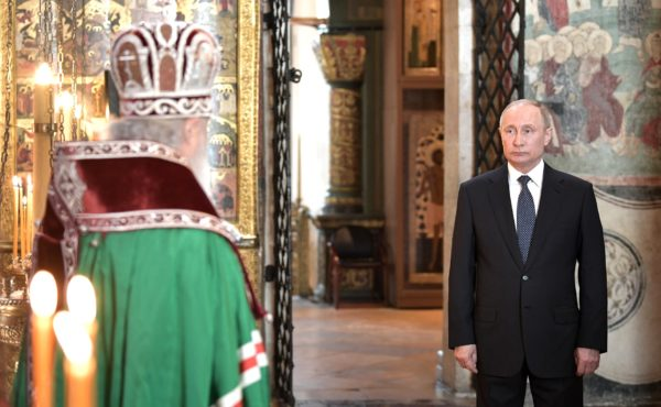 Патриарх Кирилл совершил в Кремле молебен по случаю инаугурации Владимира Путина