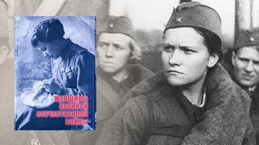 Танкистки, летчицы и ППЖ – что еще мы не знали про женщин на войне