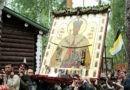 Запущена горячая линия для паломников «Царских дней» в Екатеринбурге