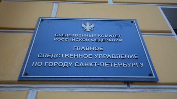 СК: В семье петербургского священника не оказывали своевременного лечения умершему ребенку с ВИЧ