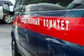 Экс-глава кемеровского МЧС пытался уничтожить улики по делу о «Зимней вишне» – СКР