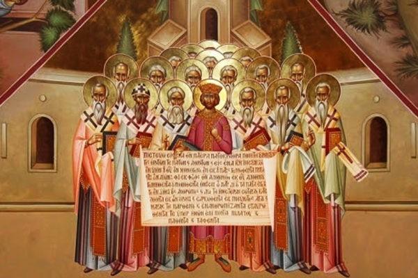 Церковь чтит память святых отцов семи Вселенских Соборов