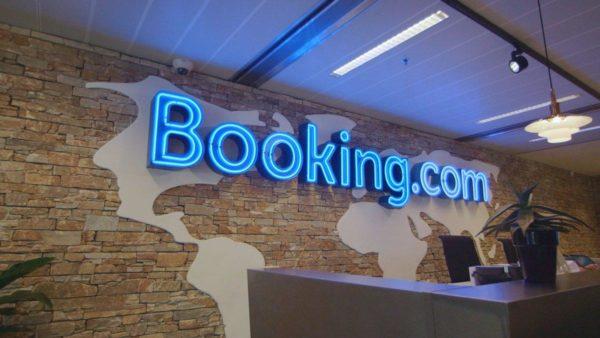 Минкульт против блокировки сервиса Booking.com в России