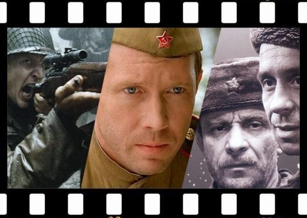 Историческая память в кино и не только
