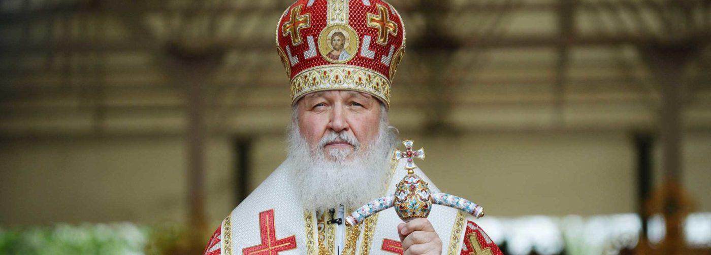 Патриарх Кирилл: Идеал подлинной свободы бесконечно далек от политических лозунгов