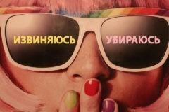 """Убирайтесь из нашего языка – мифы о словах, """"которых нет"""""""