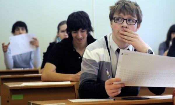«Мама, я боюсь ЕГЭ» – как не довести выпускника до истерики прямо перед экзаменами