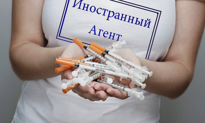 Сколько полосок должно быть у диабетика и при чем тут иностранные агенты