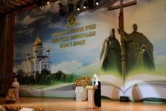 Обнародованы имена лауреатов Патриаршей литературной премии