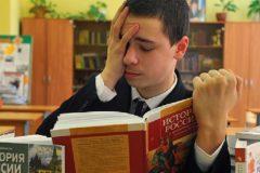 Эксперты составили список нелепых ошибок в школьных учебниках