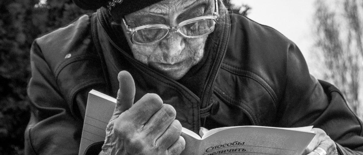 Повышение пенсионного возраста противоречит Конституции?