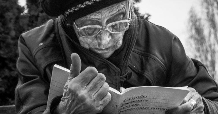 Последние новости из Конституционного суда о пенсионной реформе и повышении пенсионного возраста