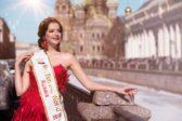 Королева красоты и служба сиделок для хосписов