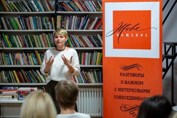 Полные аудитории и Достоевский в 3D: как лекторий «Живое общение» вывел людей из онлайна в офлайн