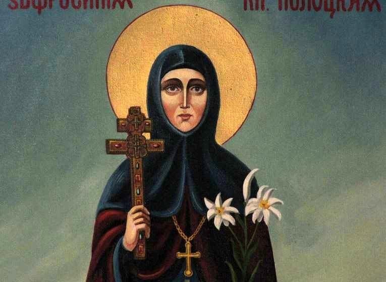 Церковь чтит память преподобной Евфросинии Полоцкой | Православие и мир