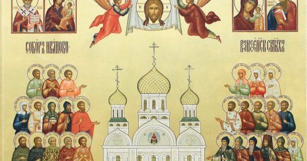 Церковь вспоминает Собор Иваново-Вознесенских святых
