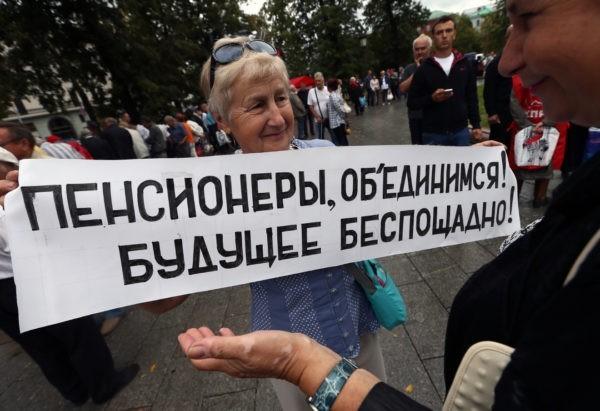Регионы России готовы провести более 50 акций против повышения пенсионного возраста