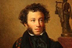 «Включи Пушкина»: Пообщаться с поэтом поможет голосовой помощник «Алиса»