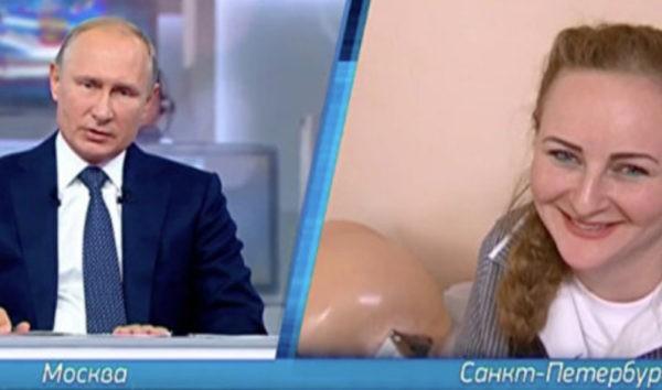 Украинка закрыла детей от обстрела в Сирии – Путин даст ей российское гражданство