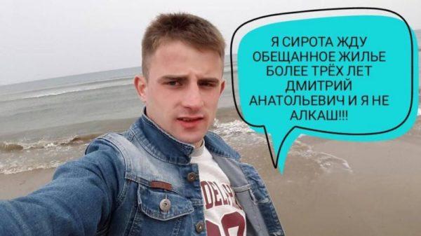 Сироты-выпускники вышли на митинг во Владивостоке: они требуют положенное им жилье