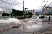 При землетрясении в Японии пострадали более 300 человек