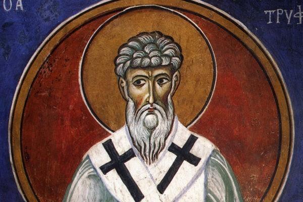 Церковь чтит память святителя Трифиллия Левкуссийского