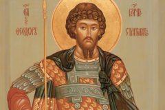 Церковь чтитпамять святого великомученика Феодора Стратилата