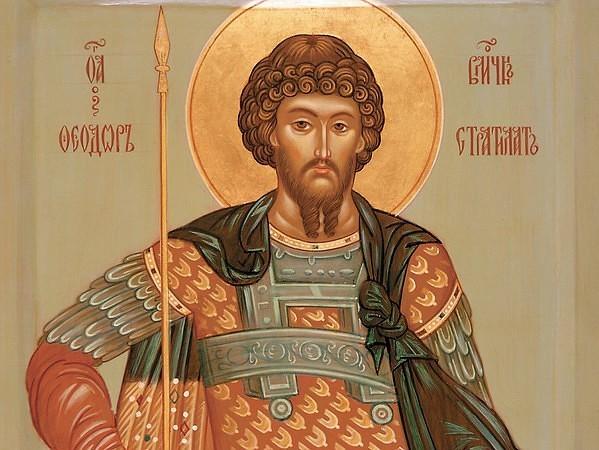 Великомученик Феодор Стратилат: житие, икона, молитва