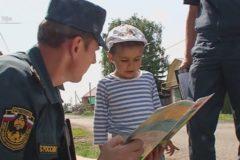 Четырехлетний мальчик предотвратил пожар в хостеле для мигрантов в Уфе