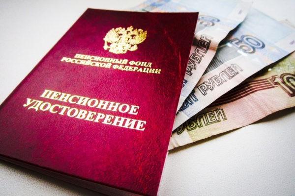 Министр финансов заявил, что нецелесообразно индексировать пенсии работающим пенсионерам