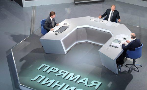 Рост доходов бюджетников, содействие переселенцам и льготная ипотека многодетным: Путин дал 15 поручений по итогам «прямой линии»