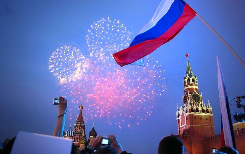 День России: история, традиции