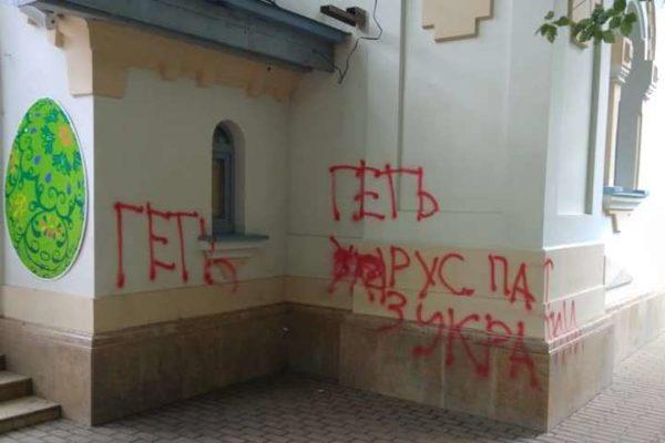 Совершено нападение на храм Украинской Церкви в Киеве