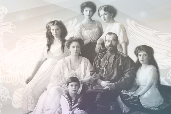 100-летие мученической кончины святых Царственных страстотерпцев