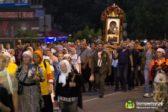 Стотысячный крестный ход прошел в Екатеринбурге в сотую годовщину расстрела Царской семьи